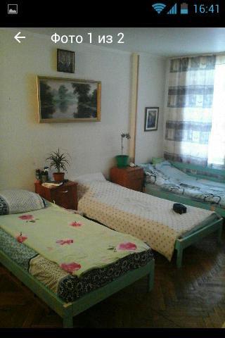 Комната. Фото 1. Москва.