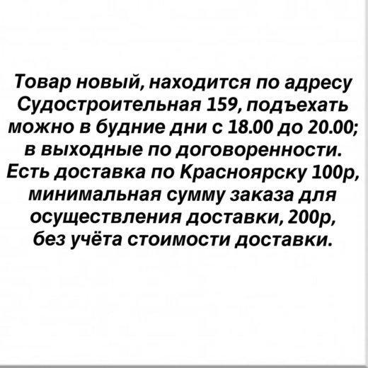Пластиковые чехлы для iphone 7. Фото 2. Красноярск.