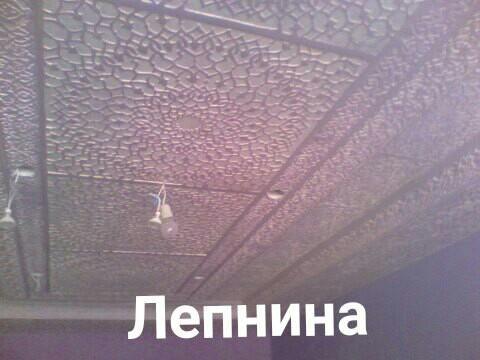 Ремонт. Фото 1. Ульяновск.