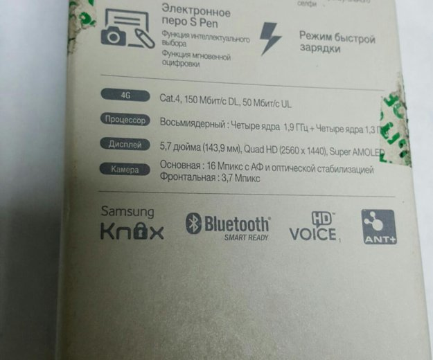 Samsung note 4 как новенький. Фото 4. Новороссийск.