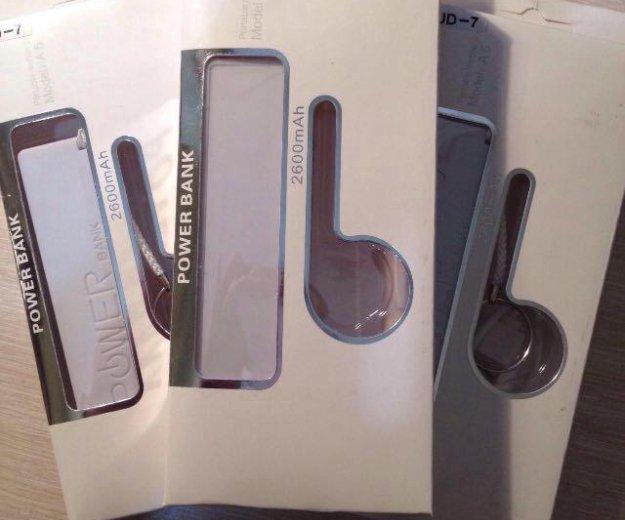 Карманный аккумулятор для телефона. крутой подарок. Фото 4. Кострома.