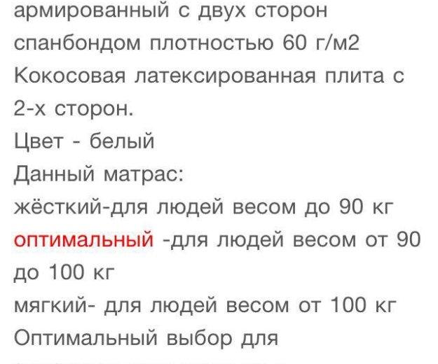 Ортопедические матрасы с кроватью. Фото 4. Ростов-на-Дону.