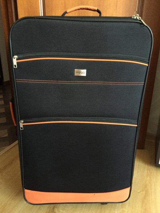 Б/у чемоданы купить в омске рюкзаки оксфорд официальный сайт