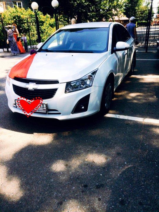Аренда автомобиля в саранске цены билет на самолет москва уфа скайсканер