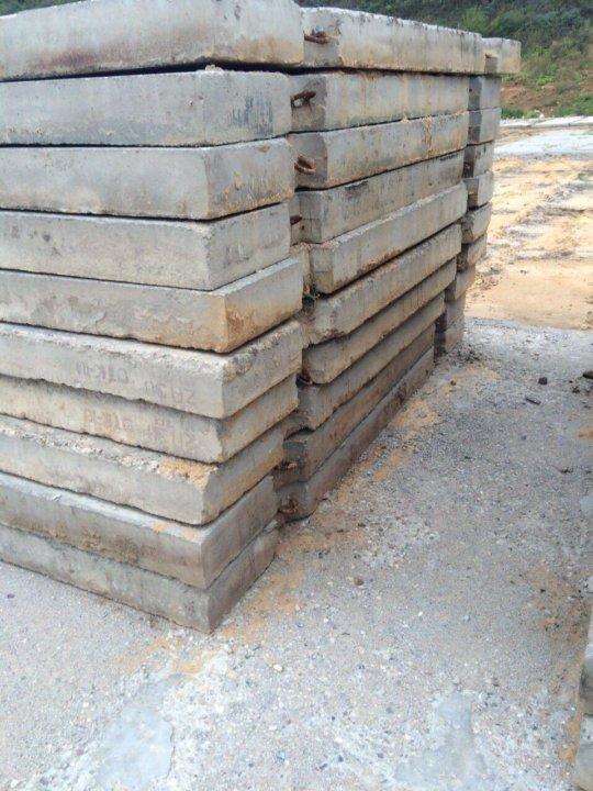 Дорожные плиты новая москва стоимость железобетонного тюбинга