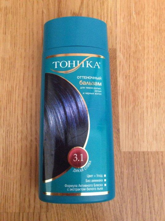 Тоник для волос синий купить