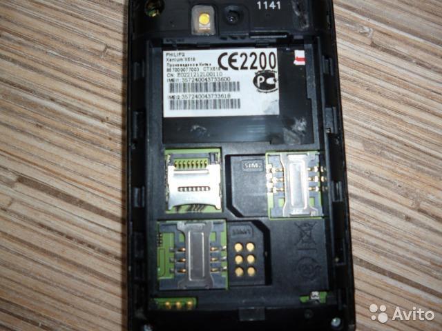Ремонт смартфона в голицыно паровая система лаура стар - ремонт в Москве