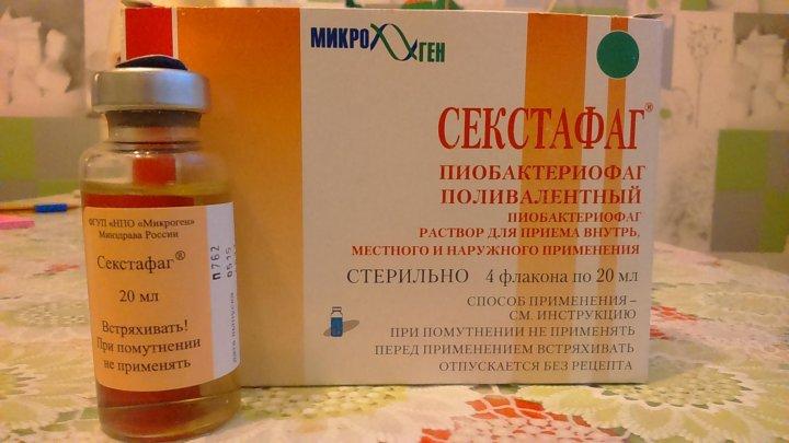 Секстафаг для лечения простатита тетрациклин простатита