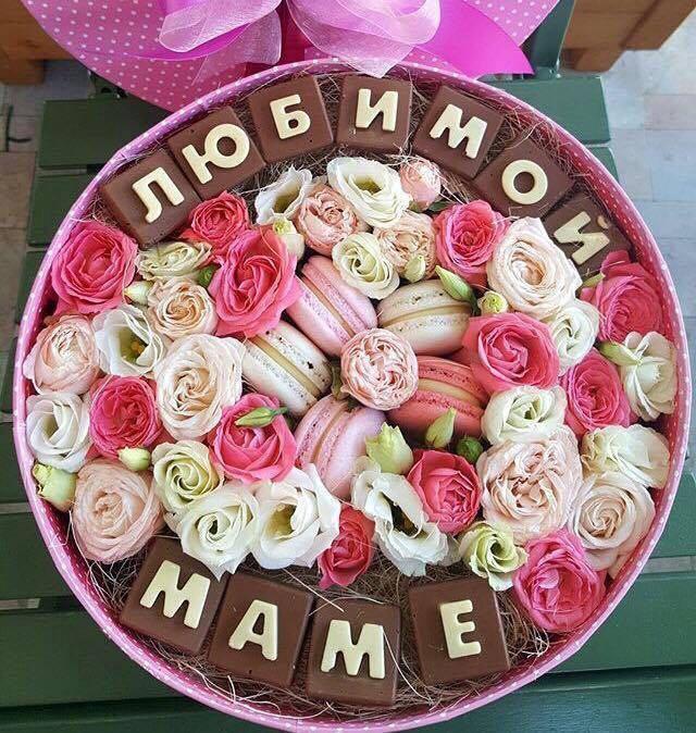 Цветы на юбилей маме, гладиолусы одессе сочи