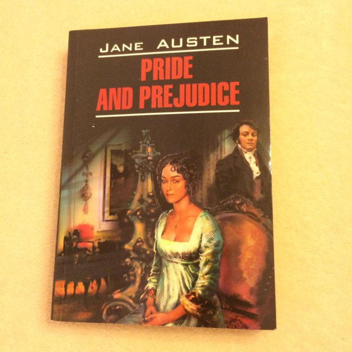 satire in jane austens pride in Jane austen, pride & prejudice, and satire an exploration of austen's influence on 19th century literature austen's novels were published during comedy of manners literary genre that became popular in england during the restoration period elements of satire in order to ridicule or expose the.