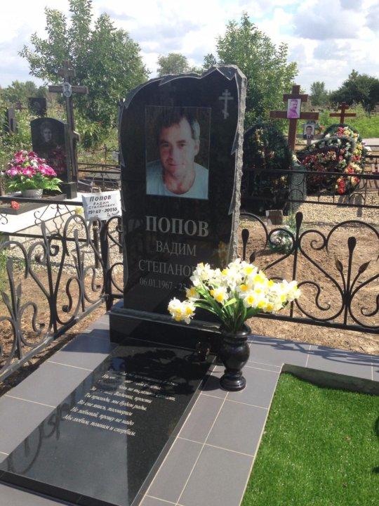 брата, как памятники в ростове на дону фото надгробные должна