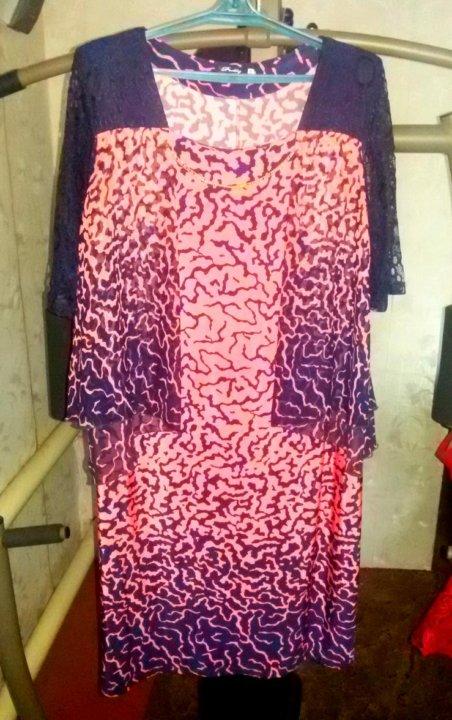 платья больших размеров самара
