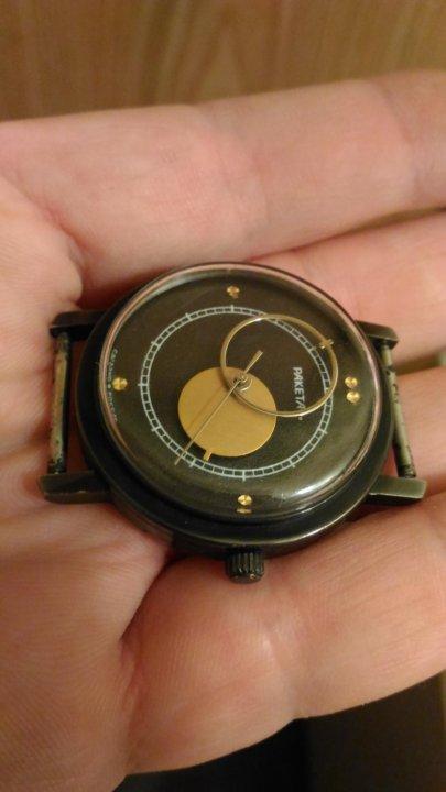 Коперник ракета стоимость часы владивосток продать наручные часы