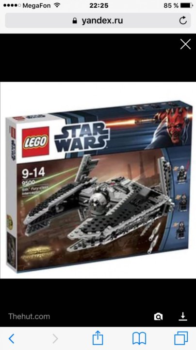Lego Star Wars 9500 Инструкция