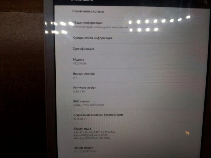 Планшет Onda V820w CH – купить в Ижевске, цена 5 900 руб
