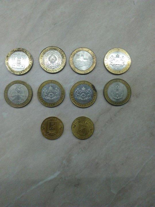 Купить монеты в сургуте 5 руб 1909 года цена бумажный