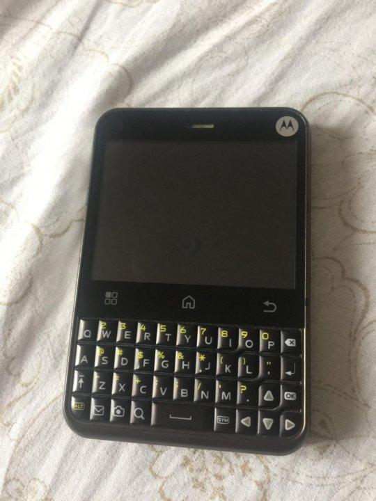 Motorola Charm 2 000 23