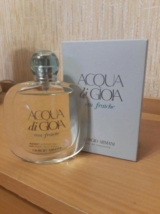 b0db2b2dd014 Женский парфюм ARMANI ACQUA DI GIOIA EAU FRAICHE – купить в Балашихе ...