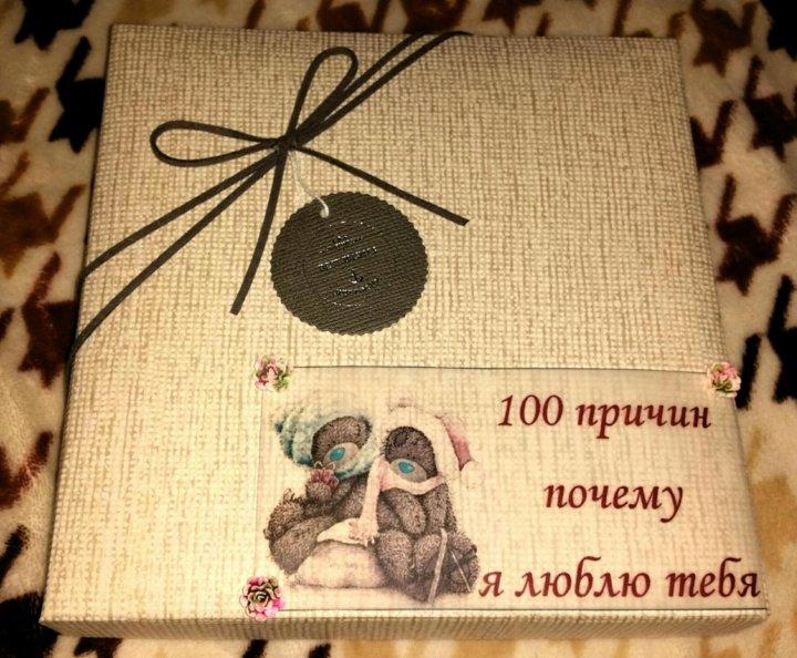 Картинки 100 причин почему я тебя люблю надпись, днем рождения дочери