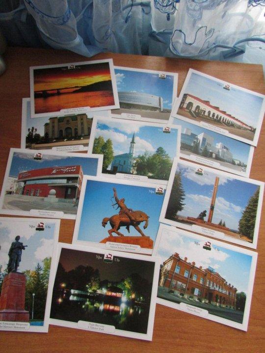 Братишка юбилеем, хорошо-уфа открытки