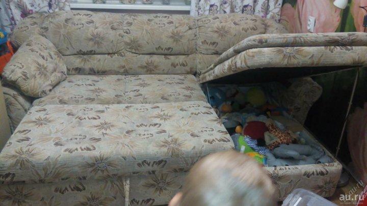 европейский диван луиза купить в красноярске цена 5 000 руб