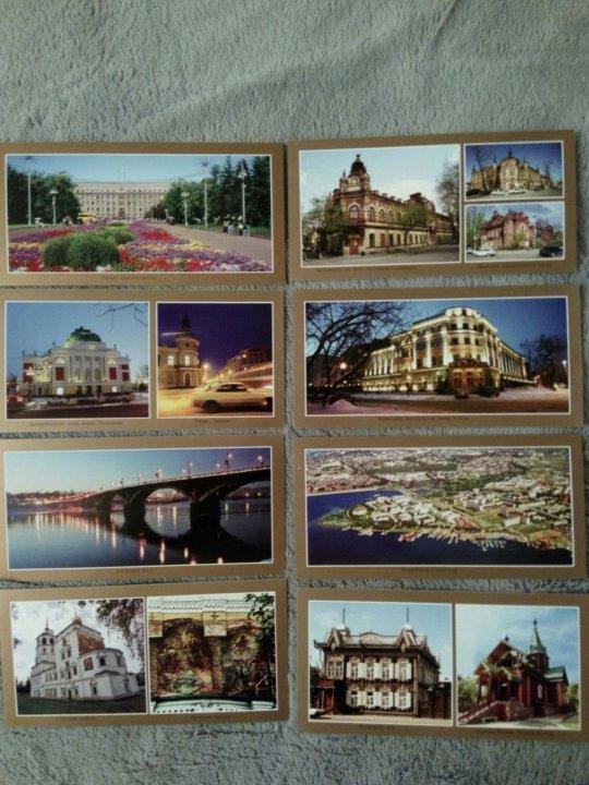 мир открыток в иркутске