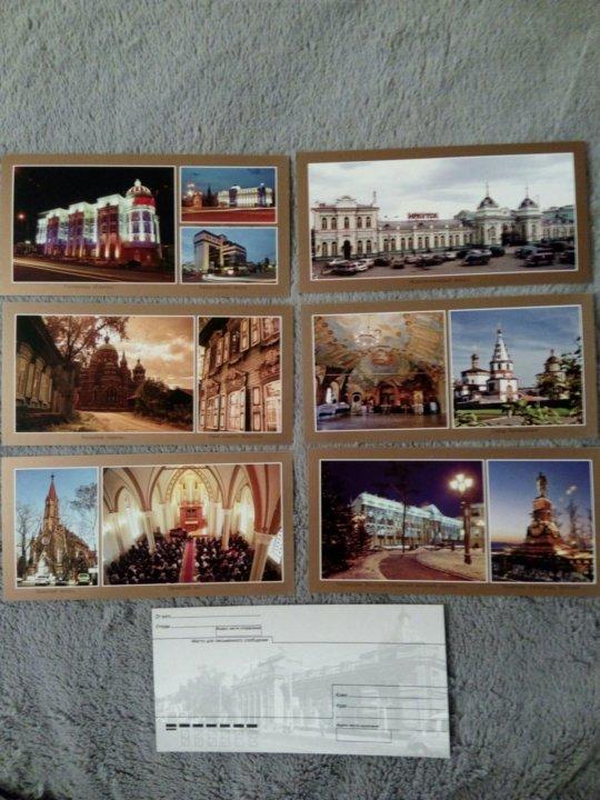 замужестве мир открыток в иркутске термин