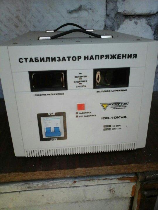 Стабилизатор напряжения aries цена сварочный аппарат aurora speedway 175