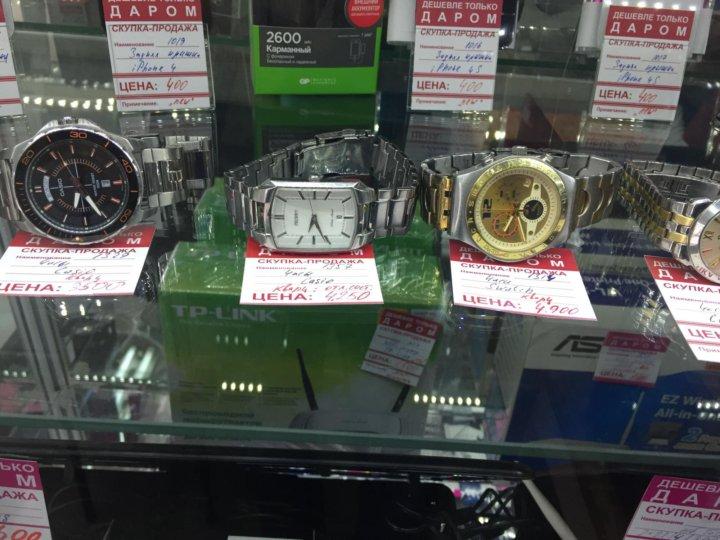 В часы можно где брянске продать золотые часы владивостоке продать во