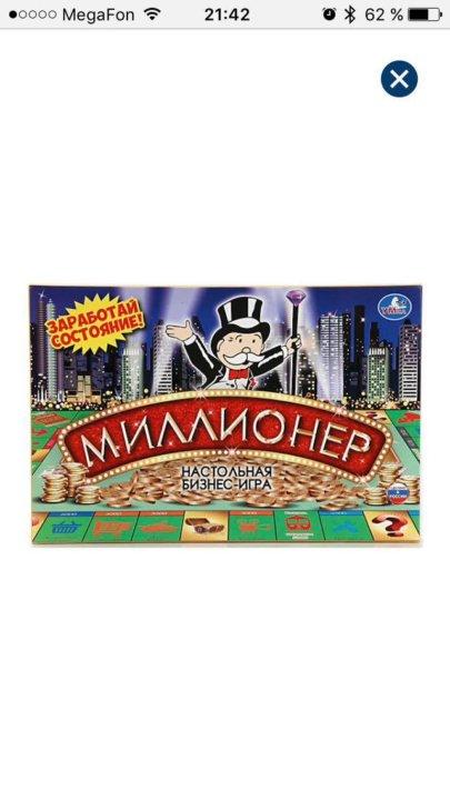 Онлайн казино германии