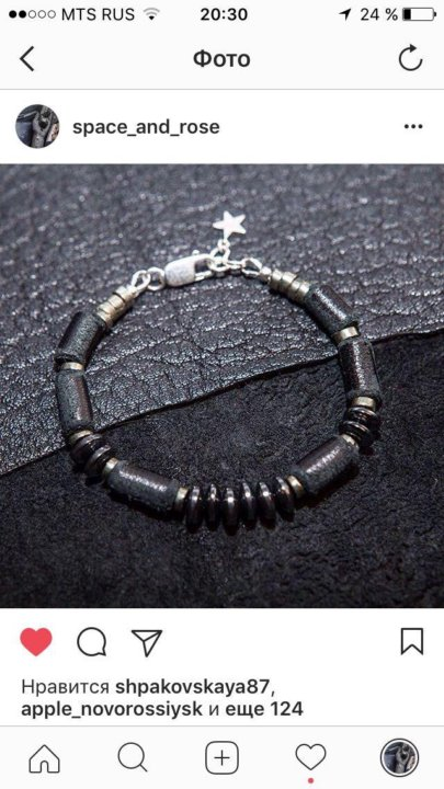 Новороссийск браслеты из натуральных камней