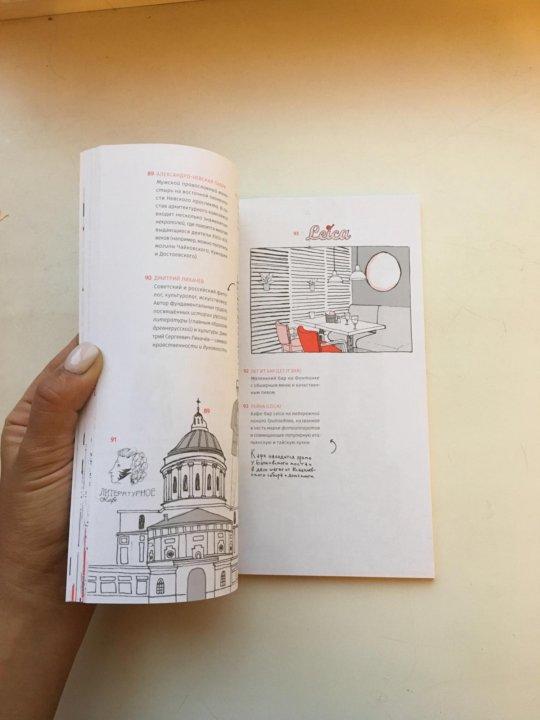 Картинка прикол, петербургский алфавит открытки
