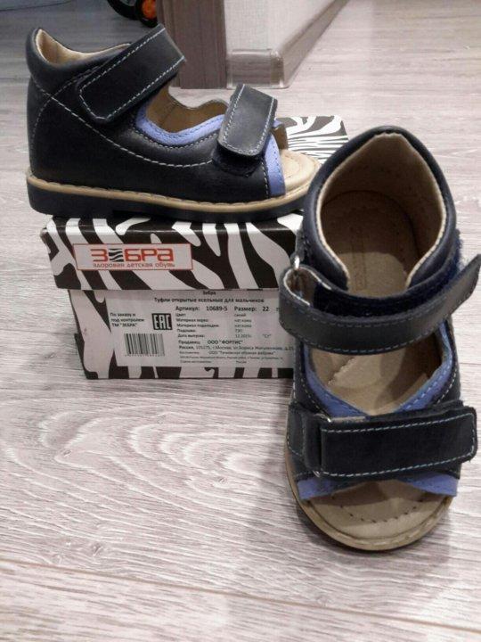 975367728 Босоножки детские кожаные ЗЕБРА, 22 размер – купить в Нефтеюганске ...