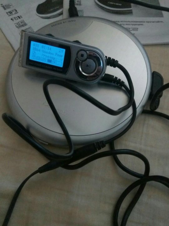 DRIVERS MOODOO MP3