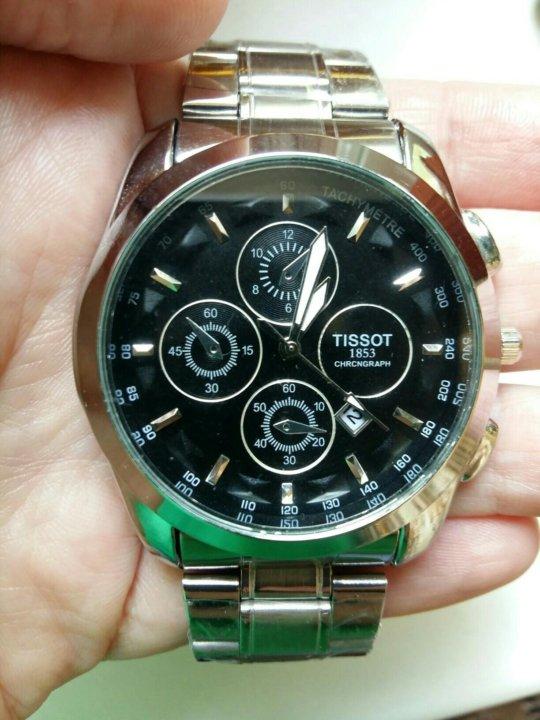 Ростов на дону купить часы тиссот часы adidas купить в днепропетровске