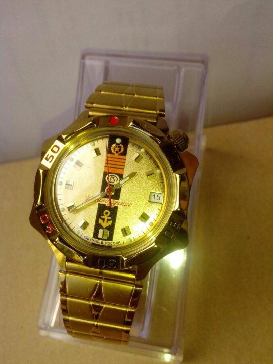 Восток продам генеральские часы часы продам спортивные