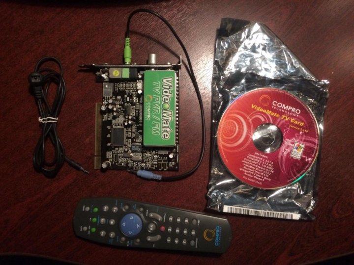 Videomate TV PVR FM Driver