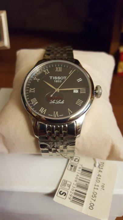 Каталог часов Tissot в Челябинске