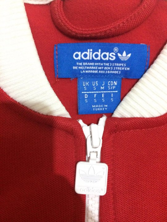 1dfddd173cfe Олимпийка adidas originals – купить в Энгельсе, цена 500 руб ...