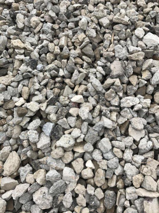 Купить дробленый бетон новосибирск бетон купить в старом осколе на