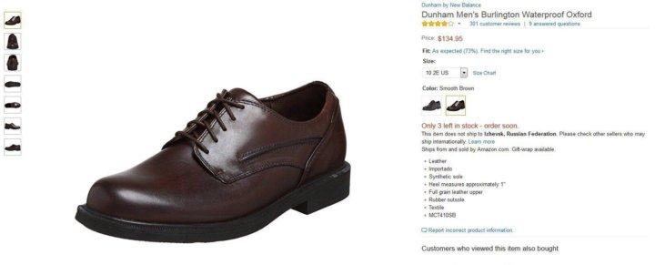 Туфли мужские Dunham (New balance) НОВЫЕ – купить в Ижевске, цена 3 ... 8c7941cc448
