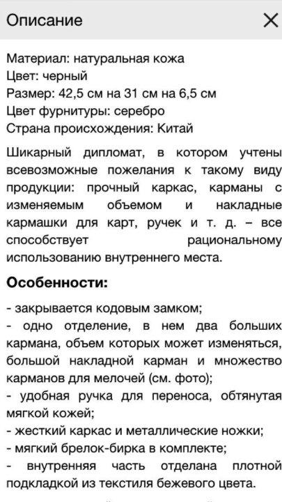 17f5ec9ccde2 Продам кожаный мужской дипломат rockfeld – купить в Нижневартовске ...