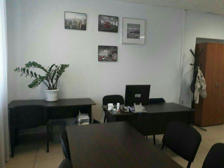 Субаренда офиса кемерово продажа коммерческая недвижимость