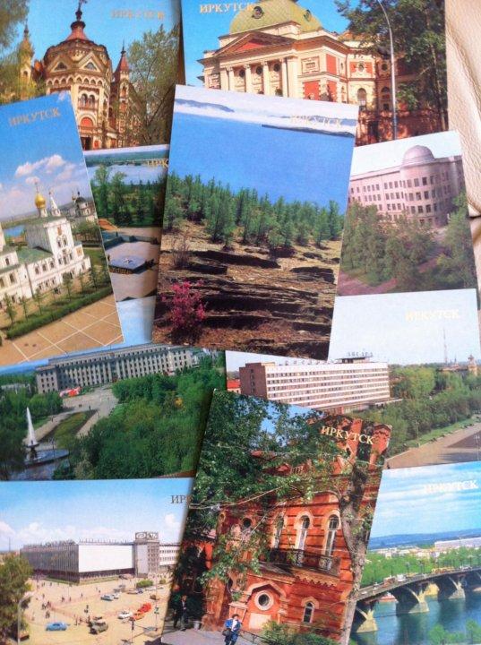 Открытка город иркутск