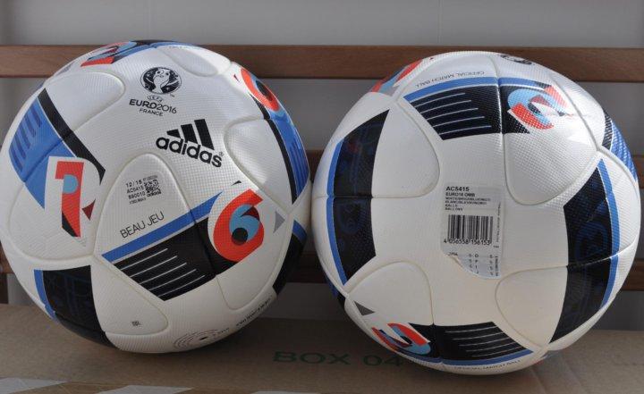 Два футбольных мяча Adidas Beau Jeu OMB AC5415 – купить в Москве ... b659c465543c8