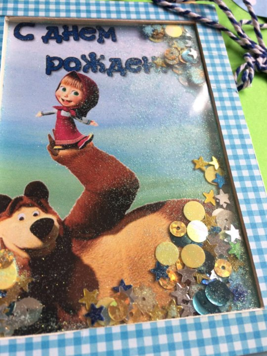 Как сделать открытку маша и медведь, день матери