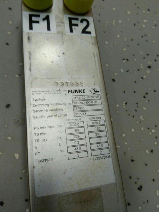 Паяный теплообменник Funke GPLK 30 Москва Разборный пластинчатый теплообменник Теплотекс 100A Ноябрьск