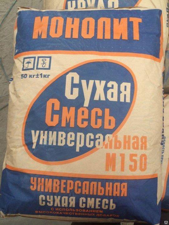 цпс 150 цементно песчаная смесь