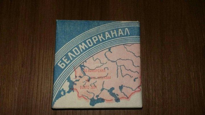 Беломорканал сигареты где купить в санкт петербурге сигареты slims classic black купить