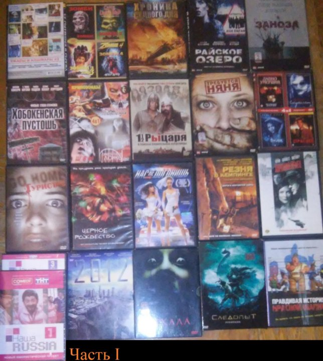 фильмы Dvdдвд диски купить в москве цена 29 руб дата